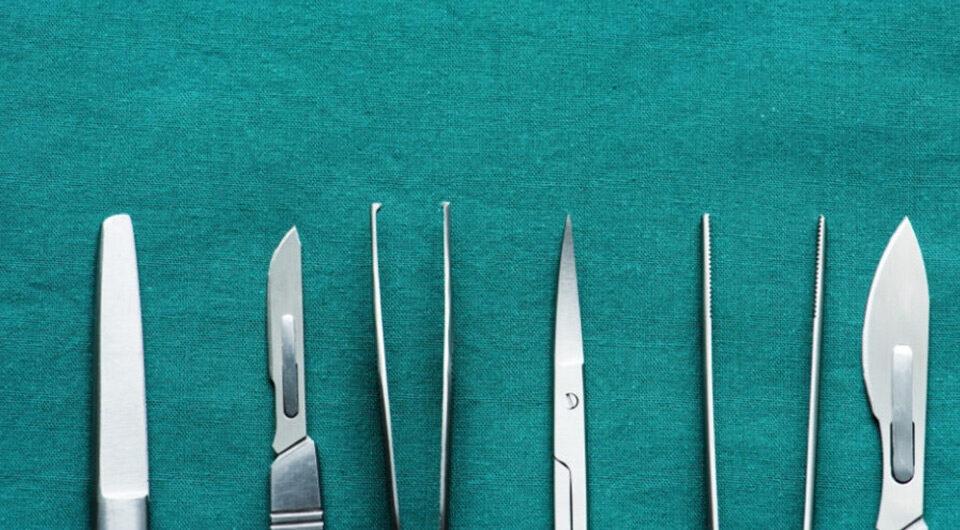 Ventajas de la cirugía mínimamente invasiva